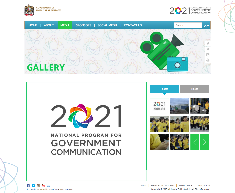 NPGC 2021